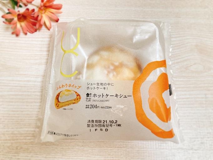 ローソン「ホットケーキシュー」 価格:220円(税込)