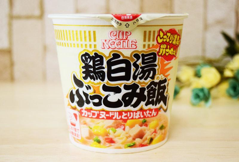 日清「カップヌードル 鶏白湯 ぶっこみ飯」