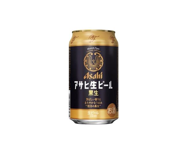 アサヒ生ビール黒生