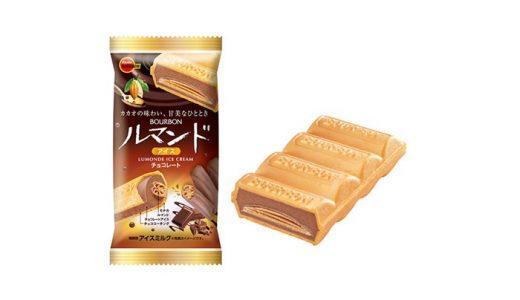 カカオの香りと甘美な味わい「ルマンドアイスチョコレート」新商品