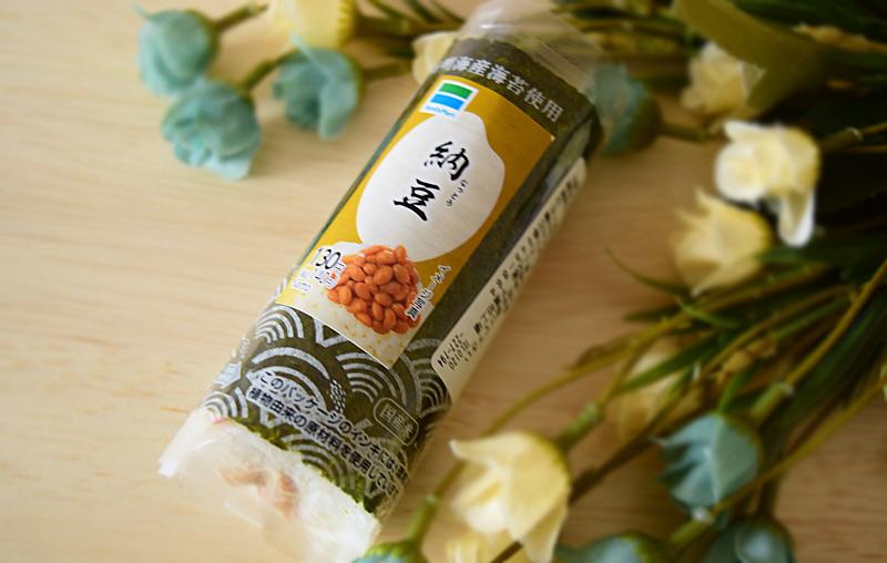 「手巻寿司 納豆」(ファミリーマート) 価格:140円(税込)