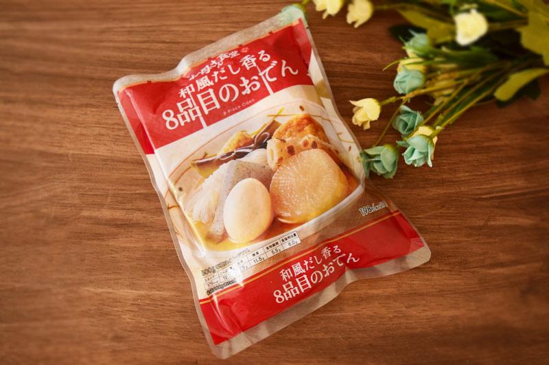 和風だし香る8品目のおでん(ファミリーマート) 価格:213円(税込)