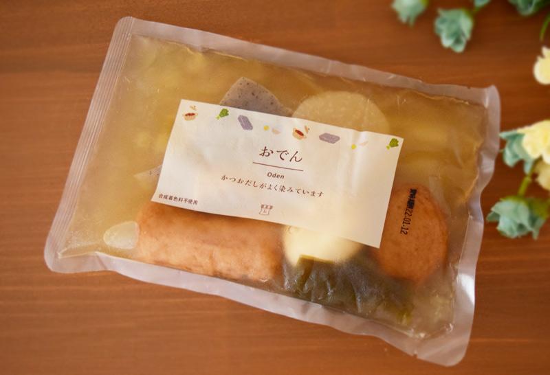 おでん(ローソン) 価格:208円(税込)