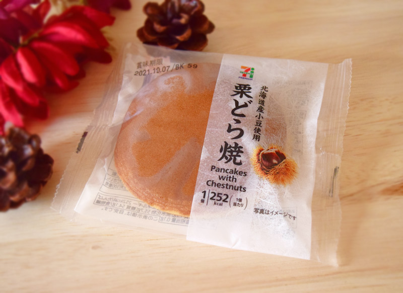 「栗どら焼」(セブンイレブン) 価格:149円(税込)