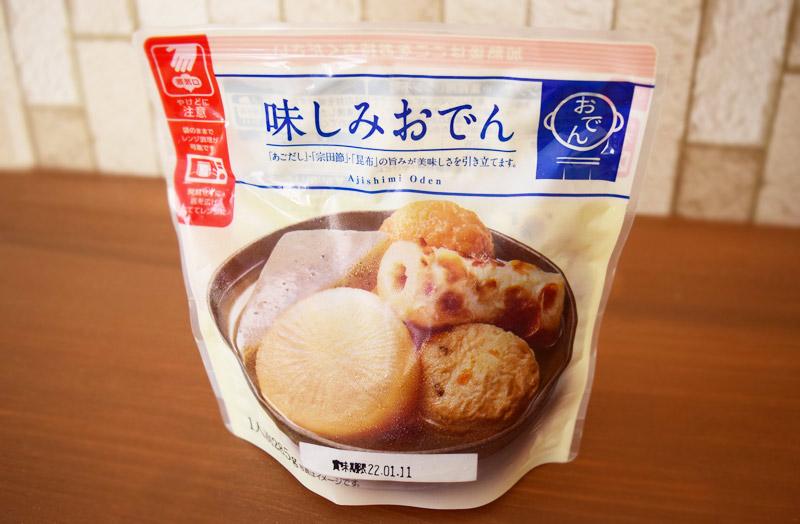 味しみおでん(山幸蒲鉾/ローソン購入品) 価格:213円(税込)