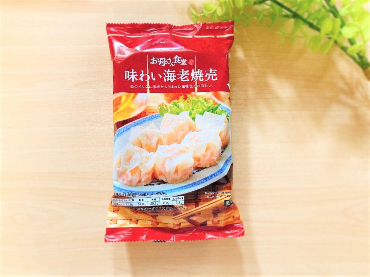味わい海老焼売(ファミリーマート) 6個入 価格:218円(税込)