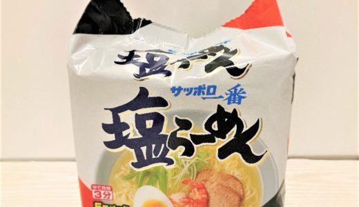 【クチコミまとめ】『ジョブチューン』アレンジを超える?「サッポロ一番 塩ラーメン」のちょい足し&がっつりアレンジレシピを調査