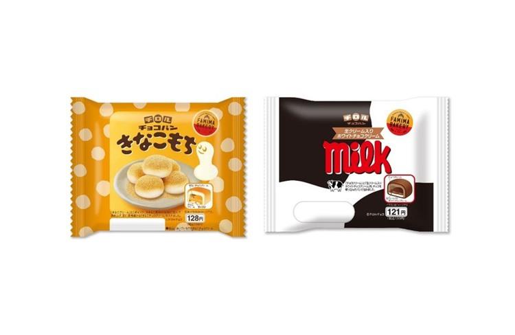 左より「チロルチョコパン(きなこもち)」 、「チロルチョコパン(ミルクチョコ)」