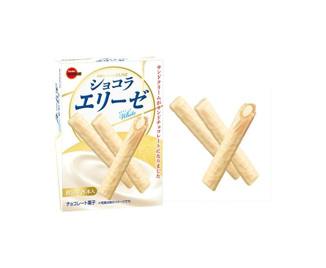 ショコラエリーゼ〈ホワイト〉