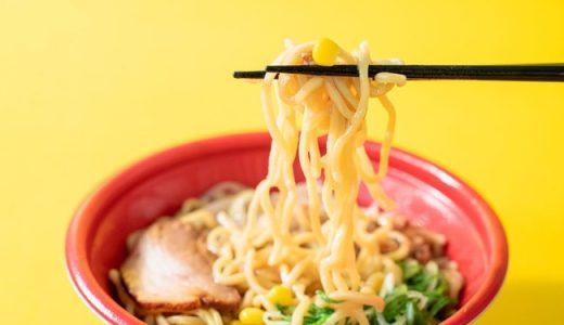 【ファミマ】麺シリーズ、食感・つゆ・スープにこだわった新ラインナップで登場!
