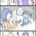 【連載・ママの買い物かご】2歳児が大好きな食パンを「8枚切り」にしたワケ